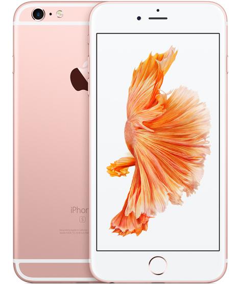 Apple iPhone 6s Plus - 16GB (Rose Gold)