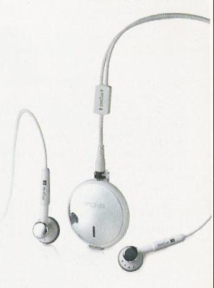 MPIO FL-200 256MB
