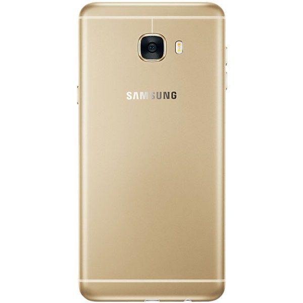 Samsung Galaxy C7 Price In Pakistan Vmartpk