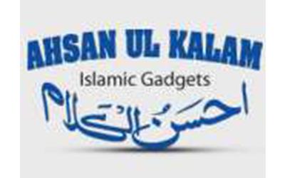 Ahsan-ul-Kalam