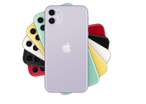 Apple IPhone 11 - 128 GB Price in Pakistan | Vmart.pk